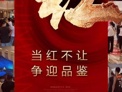 中璟•珑璟湾   五重好礼 一惠到底