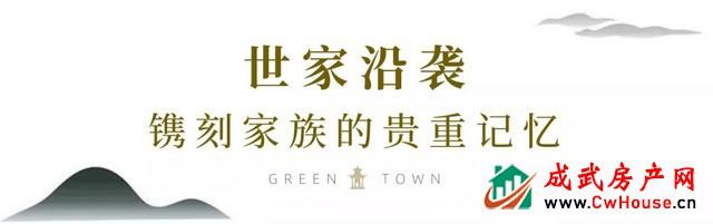 绿城·桂语江南丨文亭湖畔的名望世家,尽叙院子里的东方故事